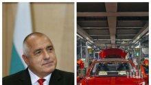 Антикризисният план и хай-тек бизнесът в Тристранката – готви ли се Борисов да играе за завод на TESLA?
