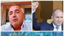 ИЗВЪНРЕДНО В ПИК TV: Борисов с важни новини за заплатите на медиците и полицаите. Премиерът разби Радев: Не приемам оценки от човек, който наруши препоръките на ген. Мутафчийски. ВМА е пълна с военни, а продължава да ми се размахва юмрук - с какво право?!  (ВИДЕО)