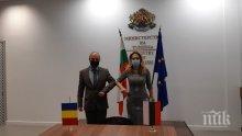 Марияна Николова пред посланика на Румъния: България ще продължи да бъде водеща дестинация за румънските граждани