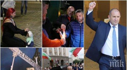 вуду вещерите румен радев олигарсите провалиха българския народ лъжа отиват заради вируса снимки