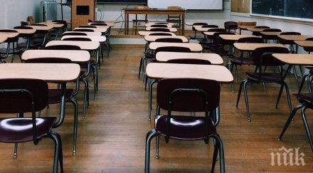 три училища шумен минават дистанционно обучение