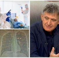 Проф. Николай Младенов с важно предупреждение за пандемията - какви ужасяващи поражения нанася тя върху белия дроб