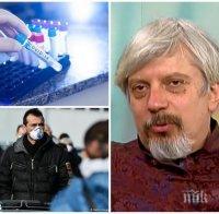Проф. Николай Витанов със стряскащо предупреждение: Реално заразените от COVID-19 са 320 хиляди, но 280 са безсимптомни. Внимавайте, не знаете кой седи до вас!