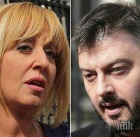 Николай Бареков съсипа грозната акция на Мая: Гол пиар за глупаци, но важното е циркът на палячовците да продължава