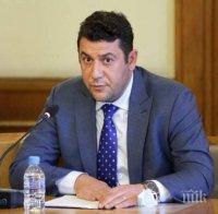 Евгени Будинов с бомбастична новина за бюджета за културата
