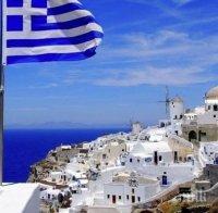 Външно: Гърция въвежда национална карантина от 7 до 30 ноември 2020 г.