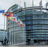 ЕП реши: Ако няма върховенство на закона - няма и финансова помощ