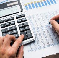 Трите водещи парламентарни комисии одобриха бюджета за 2021 г.