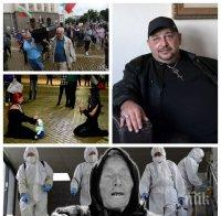 Парапсихологът Маг Ивайло пред ПИК TV за това как вещерите на метежа предизвикват нещастия и какво послание Ванга изпрати за българите