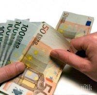 Митничари откриха недекларирана валута за 137 930 лева