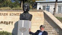Вежди Рашидов извая бюст -портрет на Лъчезар Цоцорков