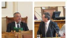 ЕКСКЛУЗИВНО В ПИК TV: Скандал взриви парламента - броят се поименно! Валери Симеонов закова опозицията: Видях ви телата (НА ЖИВО/ОБНОВЕНА)