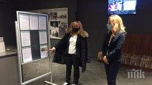 Марияна Николова започва проверки на зимните комплекси за готовността за предстоящия сезон