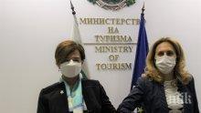 Николова пред турския посланик: България и Турция дават чудесен пример за взаимодействие на Балканите