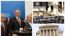 ИЗВЪНРЕДНО В ПИК TV! ДПС се оправда с коронавируса за бламирането на работата на парламента по бюджета (ВИДЕО/ОБНОВЕНА)