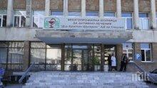 БЧК-Смолян набира доброволци за областната болница