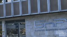 Със 7 млн. лв. скача бюджетната субсидия за БНР за 2021 година
