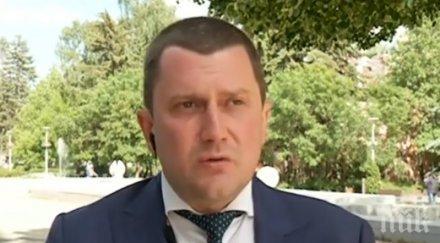 кметът перник иска поемане дългосрочен дълг финансиране инфраструктурни обекти