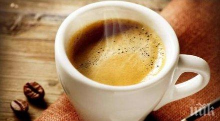 кафето успокоява вманиачените чистофайници