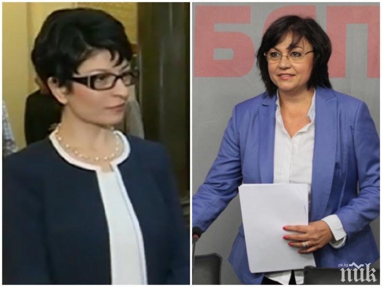 ИЗВЪНРЕДНО В ПИК TV: ГЕРБ апелира БСП да върнат веднага мандата (ВИДЕО)