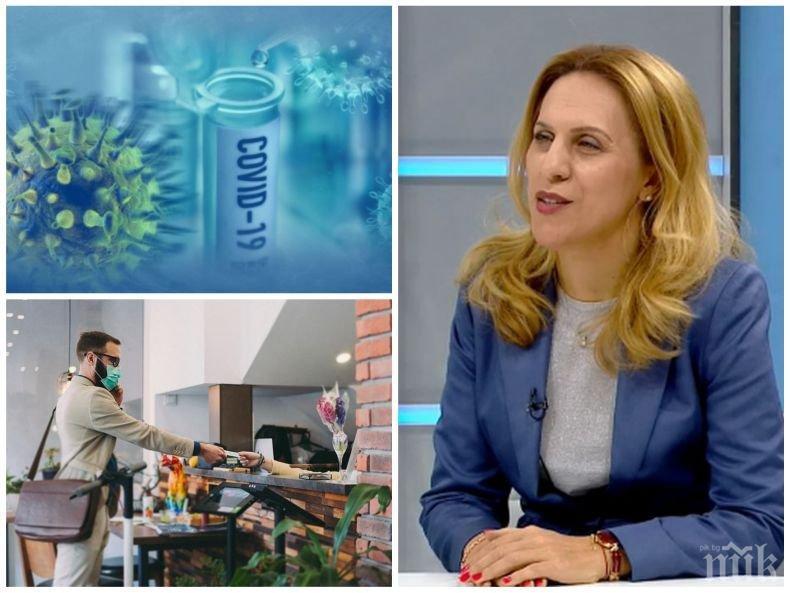 Вицепремиерът Николова каза кога ще има отхлабване на мерките