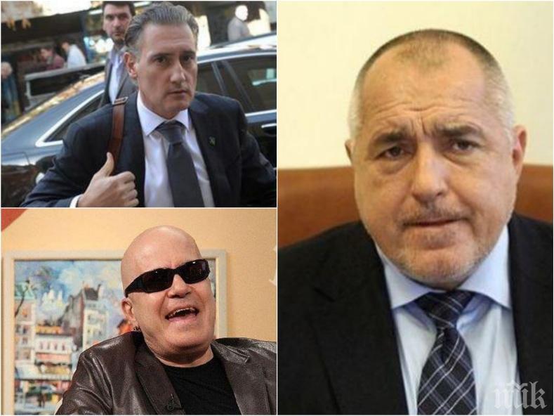 Юристка от БСП разкри: Слави е всяка седмица при Домусчиев - ядат и пият, текат договорки за след свалянето на Борисов