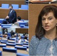ИЗВЪНРЕДНО В ПИК TV: Д-р Дариткова съсипа БСП: Вашата наглост е безмерна, не ви ли е неудобно от колегите на кислородно дишане (ОБНОВЕНА/ВИДЕО)