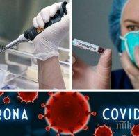 извънредно пик коронавирусът уби души без съпътстващи заболявания денонощие сред тях жена мъж