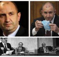 ИВА НИКОЛОВА: Навръх Десети Румен Радев мечтае за нов преврат. Споменът за този популист ще избледнее скоро