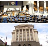 Депутатите ще гласуват окончателно промените за вдигане на тавана на бюджетния дефицит
