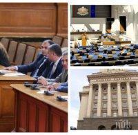ИЗВЪНРЕДНО В ПИК TV: Депутатите от БСП си признаха, че правят всичко възможно, за да саботират работата на парламента (ВИДЕО/ОБНОВЕНА)