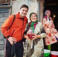 Карамазов избяга от коронавируса в Родопите