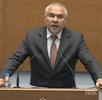 ЕКСКЛУЗИВНО В ПИК TV: И Марешки скочи на БСП: Българският народ и държава ще ги има, дори когато Корнелия Нинова вече няма да я има (ВИДЕО)