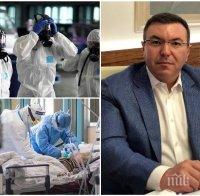 ИЗВЪНРЕДНО: Здравният министър проф. Ангелов готви нови мерки срещу коронавируса - ето какво предприема властта