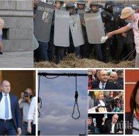 Калина Андролова: Хората умират, а опозицията деградира - замеря с яйца, прави опити да пали полицаите, уринираше по фасадите