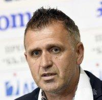 Бруно Акрапович: ЦСКА има...