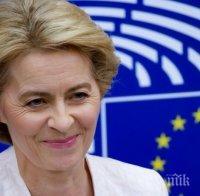 """Фон дер Лайен обяви докога ЕС ще получи предвидените количества ваксини от """"Пфайзер"""""""