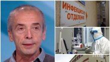 Мангъров призна: Най-адекватен от професори и лекари се оказа премиерът