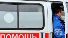 71 жертви на коронавируса в Москва за денонощие