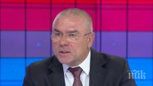 Марешки се изцепи в ефир: Без нас пенсиите нямаше да станат 300 лв.