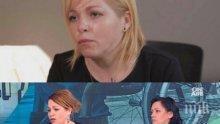 """Шефка в """"Хелп Карма"""" - активистка от """"Системата ни убива"""" на Манолова"""