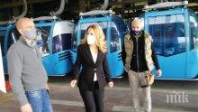 Марияна Николова инспектира места за настаняване и ски в Банско (СНИМКИ)