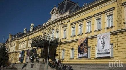 """Близо 30 музея и галерии взимат участие в в """"Нощта на музеите"""""""