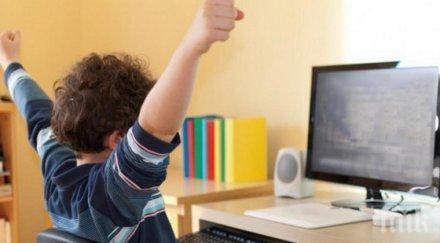 учениците клас бургаско минават онлайн обучение