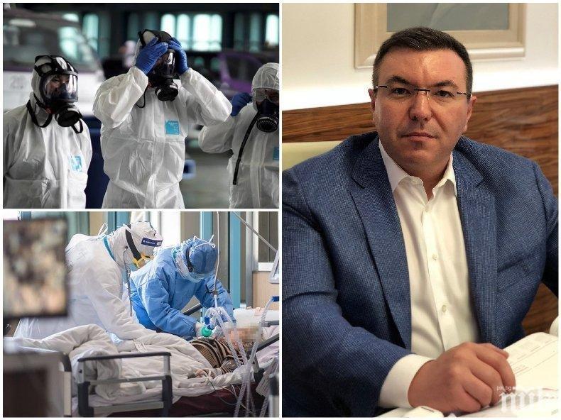 ИЗВЪНРЕДНО В ПИК TV! Здравният министър емоционално в парламента: Време е за обединение.  Ще ни е трудно, но съм сигурен, че ще успеем! (ОБНОВЕНА)