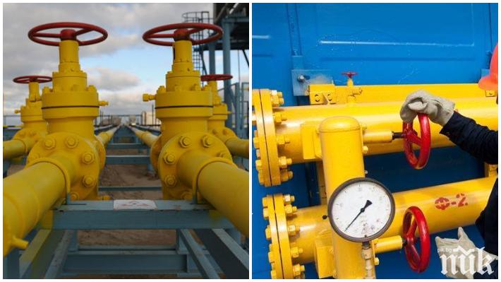 """Молдова обяви """"режим на тревога"""" в енергетиката заради ситуацията с природния газ"""
