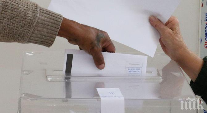 Гласуваме с бели бюлетини, печатат ги в БНБ