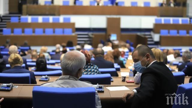 Депутатите увеличават извънредния труд от 150 до 300 часа годишно