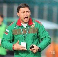 ЖЕСТОК УДАР ЗА МЛАДЕЖКИТЕ НАЦИОНАЛИ: Шестима футболисти са с COVID-19, аут срещу Естония са общо …