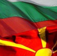 ГОРЕЩ БАРОМЕТЪР: Ново проучване показа - българите са безкомпромисни към Северна Македония и с категорични условия към Скопие (ТАБЛИЦИ)